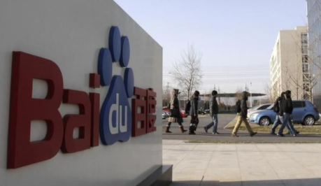 Op-Ed: Baidu scares auto sector with new smart EVs initiative