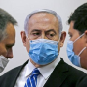 Netanyahu court date postponed amid virus lockdown