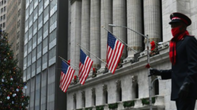 New York stock exchange delists Chinese telecoms firms